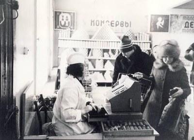 Historisk Murmanskbild - butik med kulram